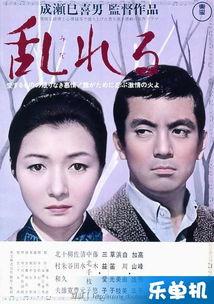 日本爱情电影排行榜前十名|有哪些_经典好看的推荐电影中最大题材的...