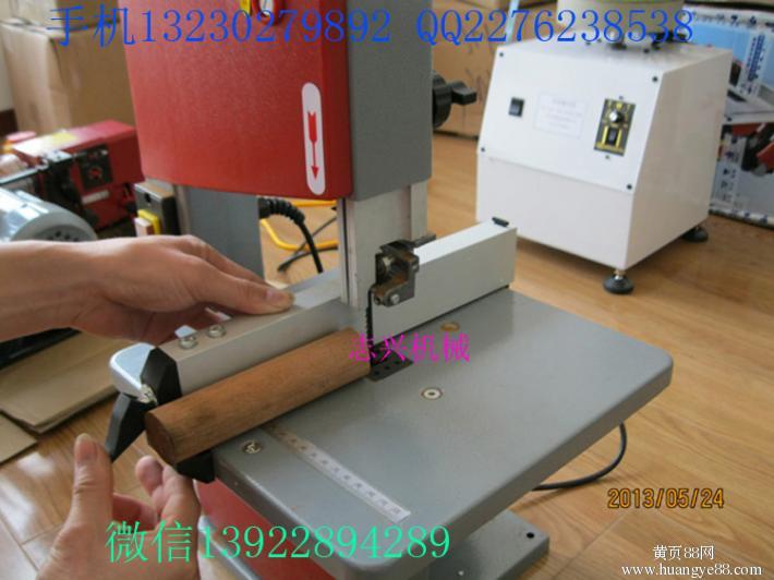 ...应原木料切割机小型木工锯床做佛珠开料机器微型带锯机】-黄页88网