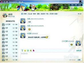 QQ群聊能匿名了有心里话直接说