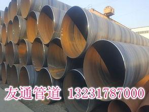 电厂循环水用螺旋钢管厂家