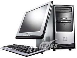 家悦 C2060A SEM 2600 25680pDY 台式机电脑 外观 清晰大图 精彩图...