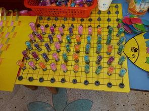 ...行 变废为宝 桌面玩具制作 活动