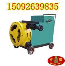 ZMB-2挤压式注浆机,ZMB-2挤压式注浆泵-泵及真空设备 供应信息