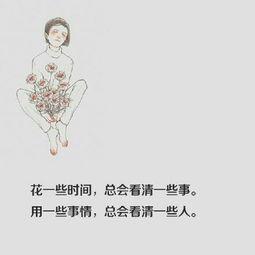 手绘文字图片 心灵鸡汤图片