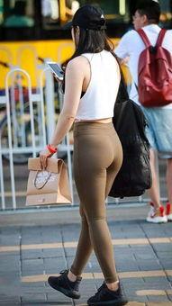 街拍 紧身裤美女, 身材尽显, 是真空吗 否则为何无内痕