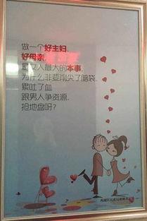 张贴在北京西城区民政局婚姻登记处的海报 [图片来自网络]-西城民政局...