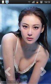 性感美女图片集安卓版 v0.5.0 免费下载 豌豆荚 -性感美女图片集