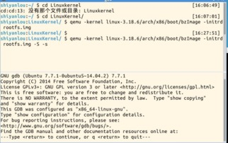 (5)执行list操作   二、简单分析一... 内核的启动过程:init目录下的m...