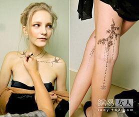 点击此处查看全部新闻图片-2010年 香奈儿纹身贴引领流行新趋势