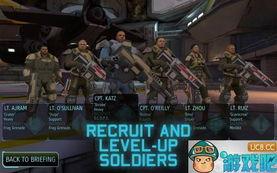 ...EnemyUnknown下载 幽浮 未知敌人 修改版 XCOM Enemy Unknown ...
