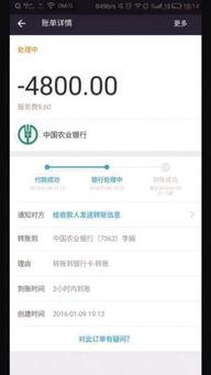 家身份和对方用QQ、微信、电话... 在网上下载支付
