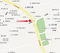 百度地图位置:http://j.map.baidu.com/PWq-i-三九文山店开业钜惠活动...
