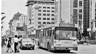 1999年北京公交电车制配厂在国内率先研发双动力电源无轨电车获得成...