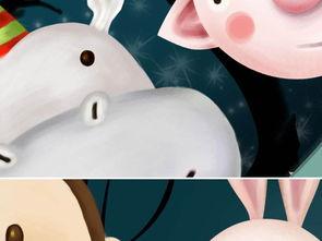 小清新现代简约手绘卡通呆萌动物电视背景墙