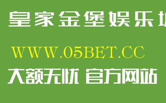 北京时时彩计划与心态-...时时彩计划软件准吗