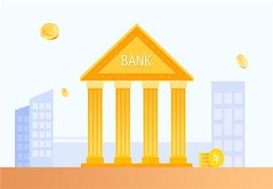 平安银行小额贷款怎么办理 平安银行小额贷款怎么样