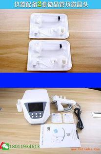 钒钛微晶水光仪的功效原理有没有副作用 供应钒钛微晶水光仪的功效原...