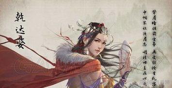 :京城,古玩店唐伯虎剧情   5:十一月下旬,杭州,妓院,触发双儿...