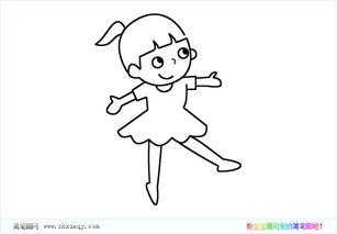 小女孩跳舞的简笔画图片