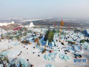 哈尔滨冰雪大世界即将开门迎客