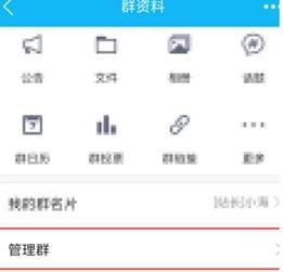 手机QQ小冰机器人怎么发语音 使用方法介绍