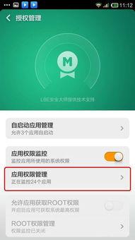 QQ群公告在哪设置