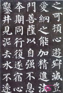 《新唐书·颜真卿传》赞曰: