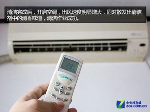 安装过滤网 空调开机使用-摆脱黑维修 自己动手2元清理脏空调
