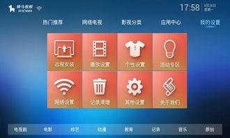 神马电影网手机版下载 神马影院下载v1.20 最新安卓版 当易网