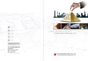 宣传册设计排版