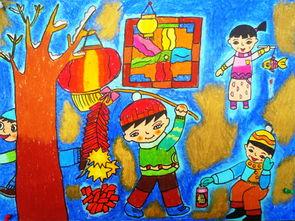 ...年级我们眼中的春节主题绘画图片大全
