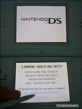 如何调节NDSL屏幕亮度