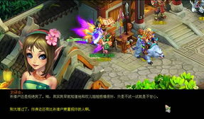 蛊岛-任务奖励   大量人物经验、召唤兽经验,部分任务可能奖励游戏物品.  ...