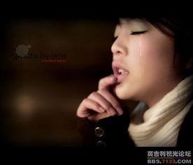 哭泣的图片 让人流泪的女生唯美伤感哭泣图片