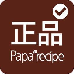 端 papa recipes
