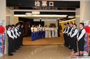 ...下首座3D巨幕影院12月28日在天津中传国际影城正式落成.该3D...