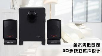 正品ARISE 雅兰仕AL 930多媒体笔记本音箱有源电脑低音炮音箱