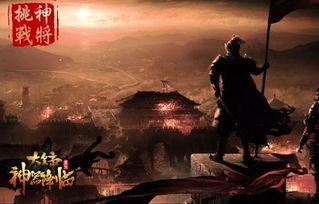 ...王者姿态降临 大皇帝 重生版本开启 -大皇帝攻略 大皇帝神器打造与升...