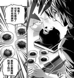 食灵零之中的僵尸-与之相反,司瑛士则准备了四种茶叶,看样子他准备把这些材料全部应...