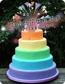 北京生日蛋糕配送 翻糖婚礼蛋糕速递 创意个性蛋糕定做 彩虹-个性蛋糕