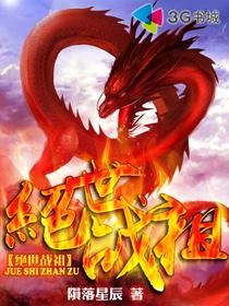 dnf90级最新版决战者二觉赵云异界套选择2018?