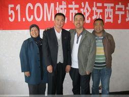 51交友小组和51.COM青海会员高级QQ群管理 -51.COM西宁站欢迎网...