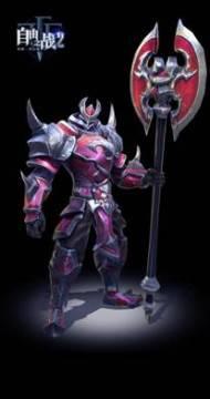 残斧之殇-一斧见血,二斧残,三斧砍进阎罗殿!对于凶威盖世的强力战士英雄阿...