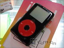 快抢 苹果iPod U2特别版低价抛售