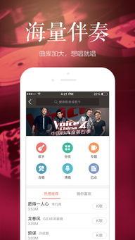 全民k歌ios版下载 全民k歌app官方版V3.5.8iPhone版