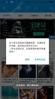 网易云音乐iOS版下载 安卓版下载 网页版pc下载 歌曲歌词查找方法 嗨...