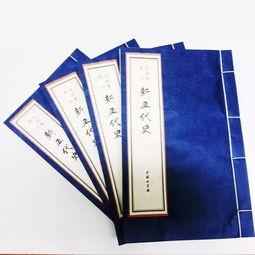 ...好书 通向中华传统文化的钥匙