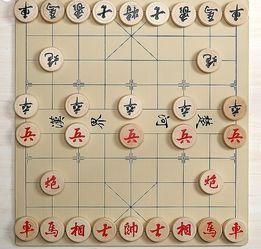 中国象棋 棋类游戏 搜狗百科