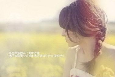 孤单单看不见幸福的方向 伤感QQ男生网名