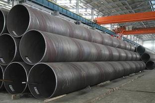 型材 重轨 每米重量大于30千克的... 槽钢、等边和不等边角钢及螺纹钢...